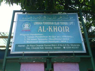 LEMBAGA PENDIDIKAN ISLAM TERPADU AL-KHOIR
